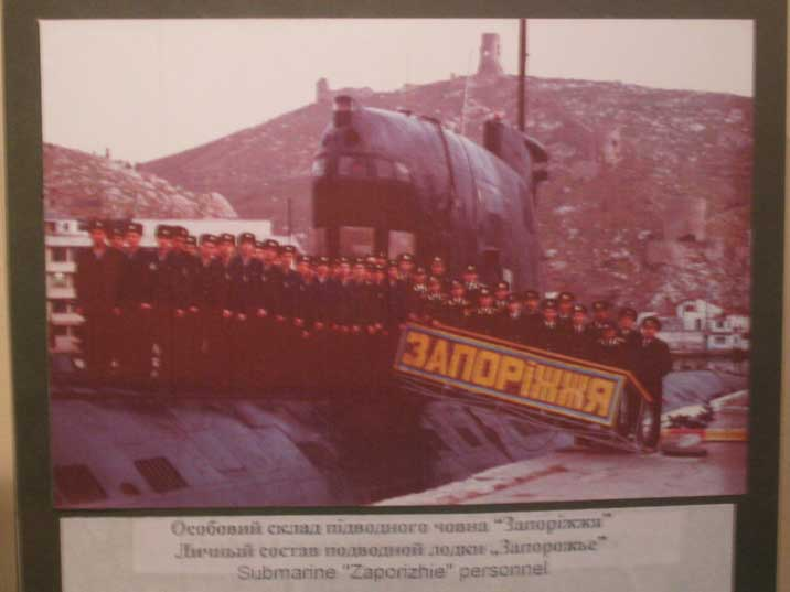 Photo of the crew of the Foxtrot class submarine Zaporozhie