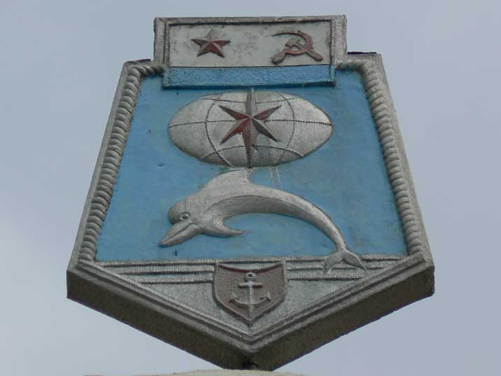 Soviet navy sign on the submariners monument in Balaklava