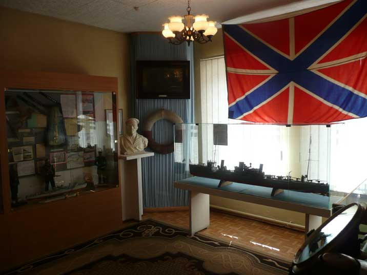 The Russian Naval jack displayed in the Baltic Fleet Museum