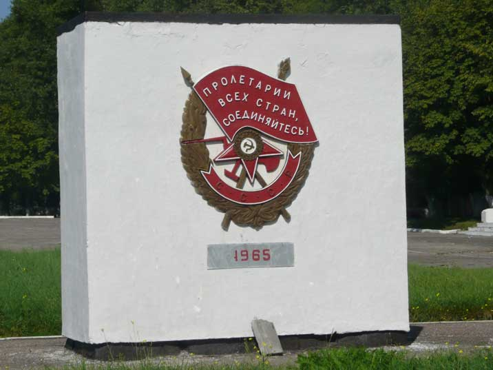 Stone block with Soviet flag of the monument to Baltic glory