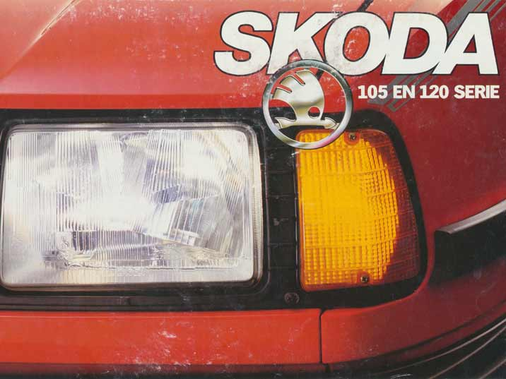 Front page of a Dutch Skoda promotion leaflet from the 1980s for the famous 105 and 120 series