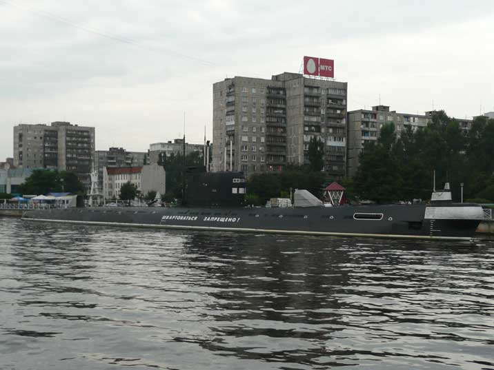 The B-413 museum submarine docked in the Kaliningrad harbour