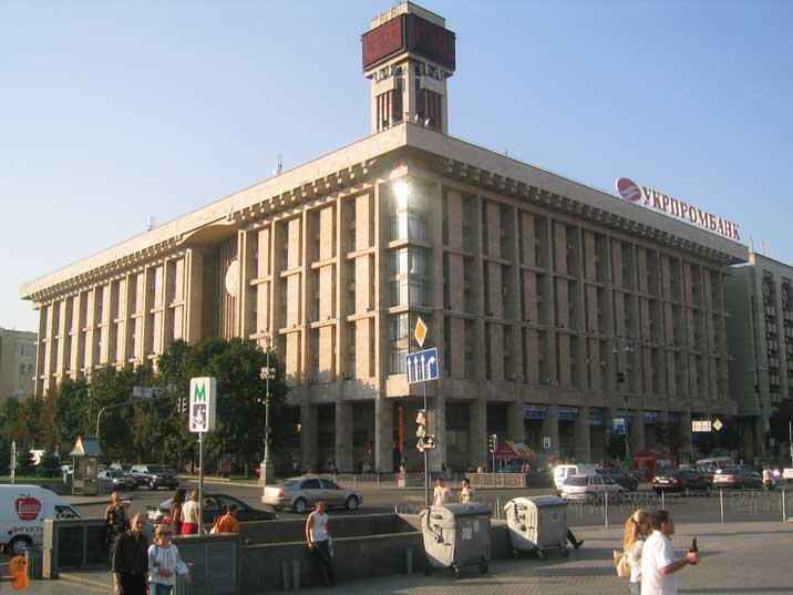 House of trade unions built in late 1970s on Independence square