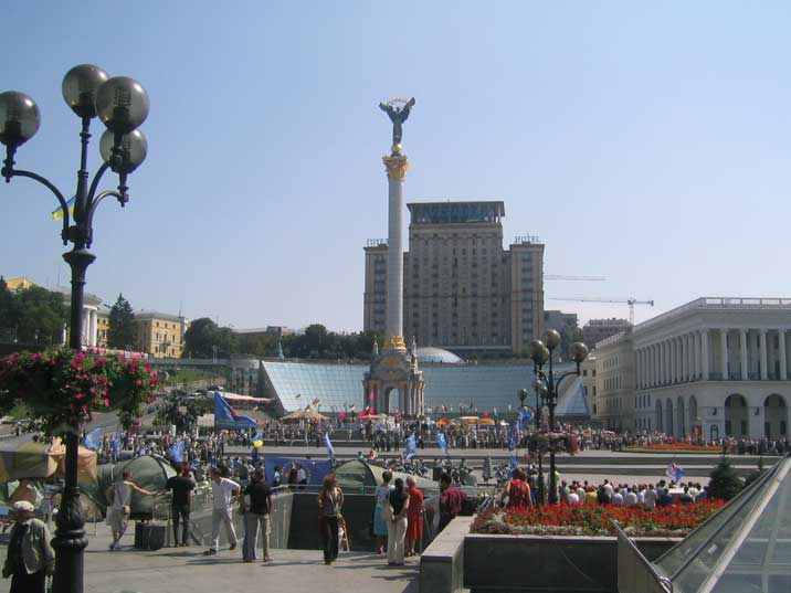 October Revolution Square now renamed Independence square