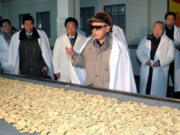 Kim Jong Il at the Pyongyang flour processing combine in