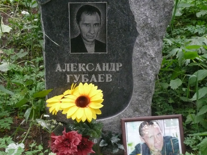Grave of Alexander Gubaev, a Kyrgyz mountaineer whom died on the K2 after getting lost in a storm on 29 July 2004