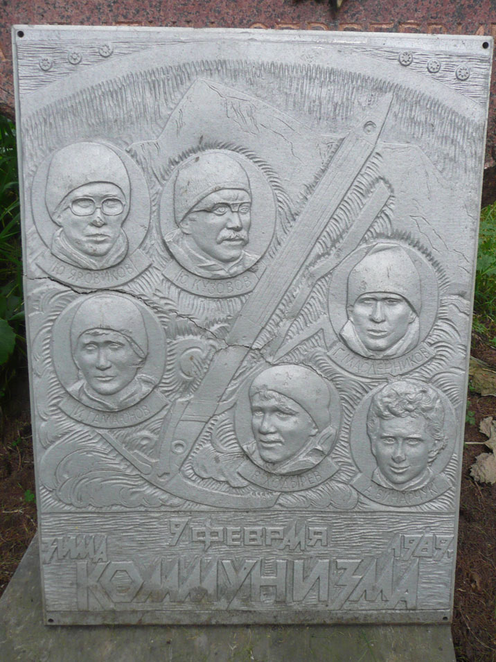 Monument for six climbers who died on Communism Peak in the Pamir Mountains on 9 February 1987