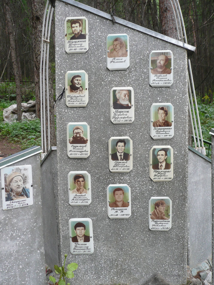 Memorial for mountaineers who died on climbing missions in the Tian San mountains