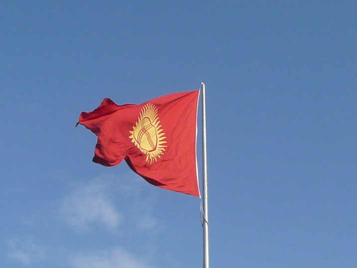 A giant Kyrgyz flags flies over Ala Too Square