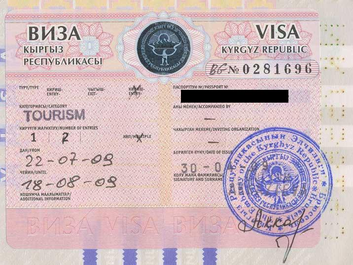 Always get an entry stamp on your visa when entering Kyrgyzstan from Kazakhstan