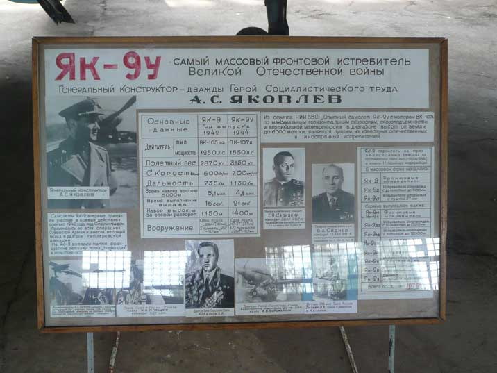 Monino museum sign with details about the Yakovlev Yak-9U