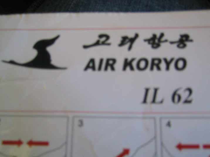 Safety manual of our Air Koreo Ilyushin Il-62 passenger aircraft