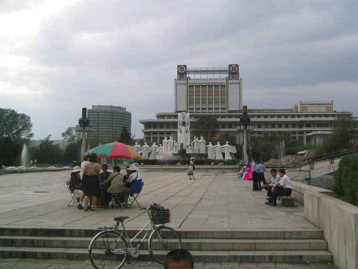 Mansudae Fountain Park and Art Theatre near Kim Il Sung monument
