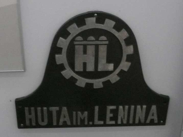 Logo of the Huta im Lenina (Lenin Steel mill) now called Huta im Sendzimira and owned by the ArcelorMittal company