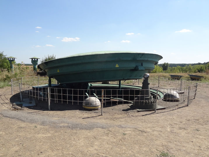 Museum of Strategic Rocket Forces