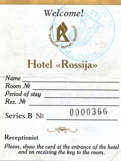Front side of our guest card with official stamp for Hotel Russia