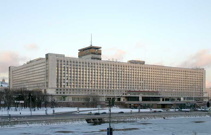 Hotel Russia seen from the Moskva River during the cold winter
