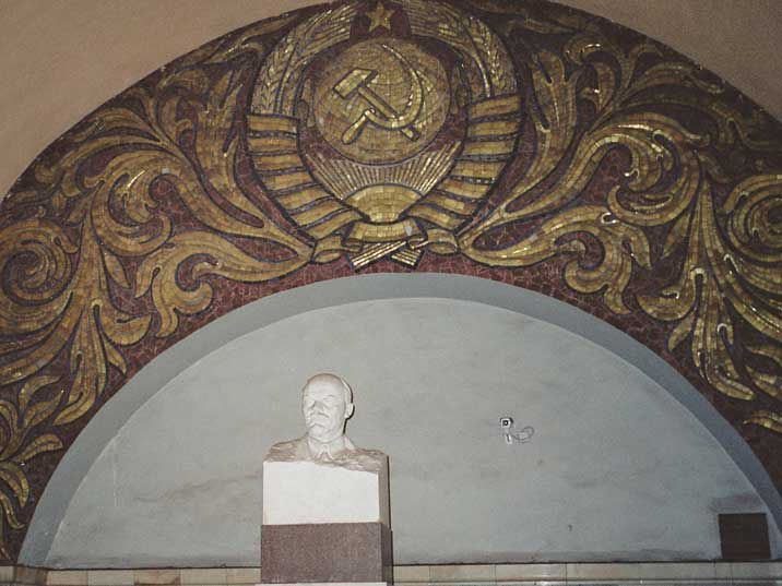 A Lenin bust and hammer and sickle in Komsomolskaya Metro Station