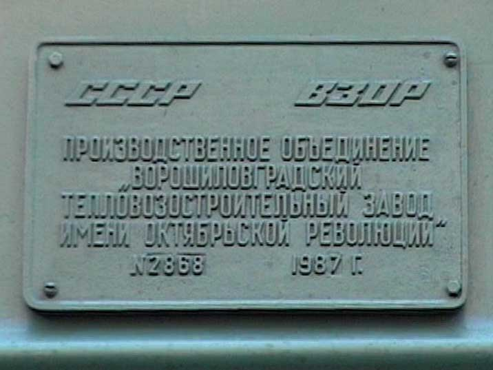 Production tag of Russian 2TE10U Diesel Locomotive Nr. 2868