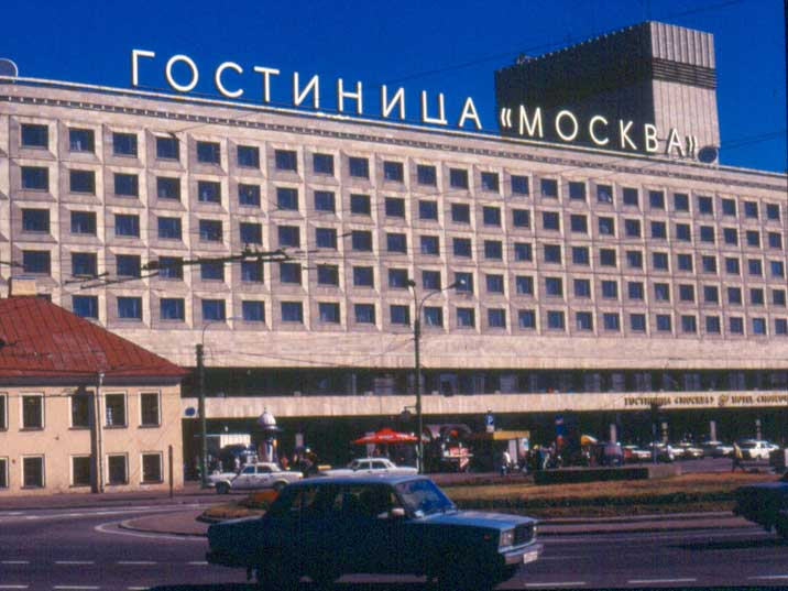 Hotel Moscow In St Petersburg