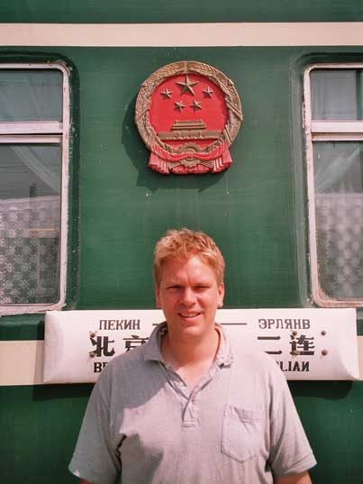 A Chinese train carriage on with the Chinese communist crest