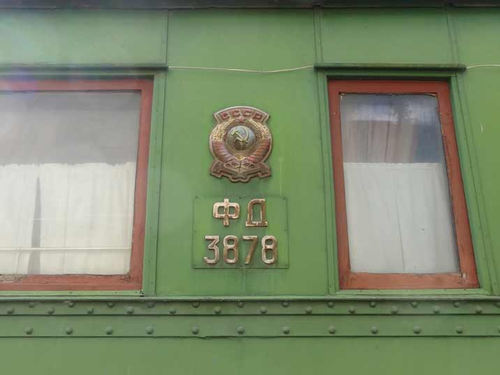 Stalin's rail carriage with registration number 3878 was brought to the museum from Rostov-on-Don in 1985