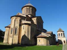 The Monastery of Gelati near the town of Kutaisi was founded by the King of Georgia David the Builder in 1106