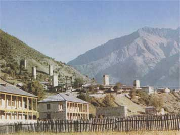 Photo from a Soviet photo book with the famous guard towers in the town of Mestia high in the Svaneti mountains