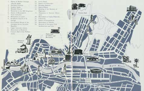 Map of Tbilisi from the 1985 guidebook Tbilisi Architctural Landmarks and Art Museums published by Aurora Leningrad