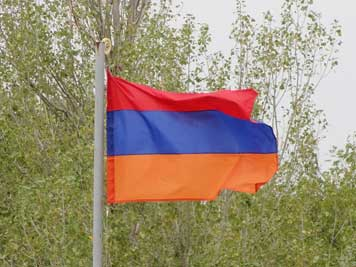 The Armenian flag with red, blue and orange bands was adopted by the Armenian Supreme Soviet on 24 August 1990
