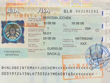 An invitation is needed before a Belarus visa can be requested