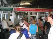 Long waiting times at the customs at Minsk International Airport