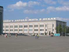 The museum of the great patriotic war on October Square in Minsk