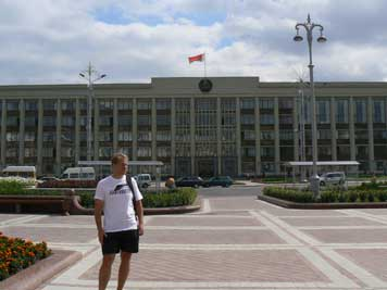 The Minsk City Council building on the Independence Square