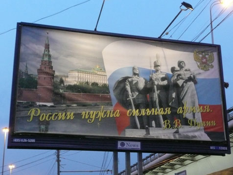 Billboard in Moscow that proclaims: