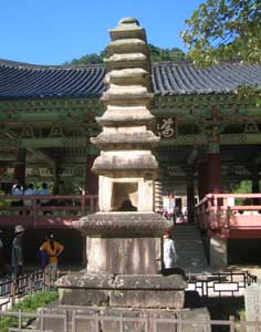 A Pagoda on the Buddhist Pohyon Temple on Mount Myohyang