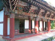 The Taeung hall of the Buddhist Pohyon Temple on Mt. Myohyang
