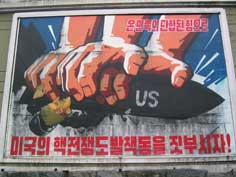 Anti American propaganda billboard in the Pyongyang centre