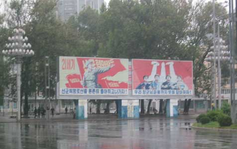Street propaganda on the square in front of the Railway Station