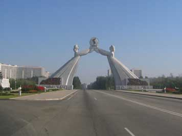 The reunification monument near Pyongyang erected in 2001