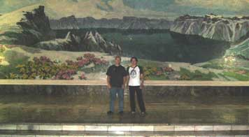 Yonggwang Metro Station with a mosaic showing Mount Paektu