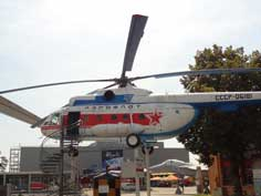 Aeroflot Mil Mi-8 helicopter, 17.000 were build until today making it the most produced Helicopter in the world